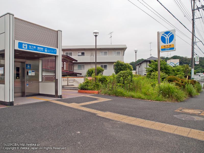 舞岡駅の2番出入口とエレベーター - photo3