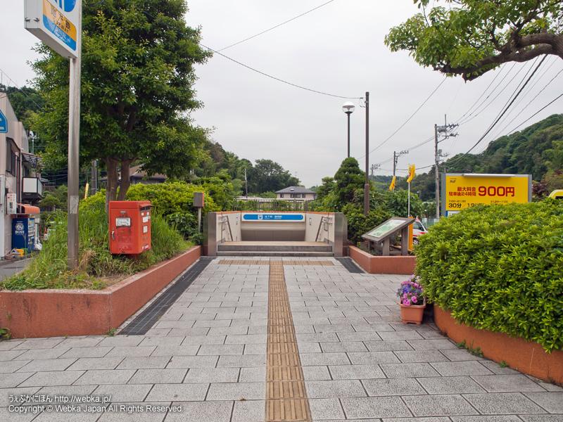舞岡駅の1番出入口 - photo5