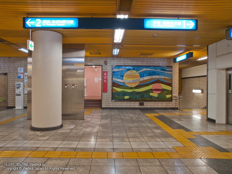 舞岡駅の改札内 - photo8