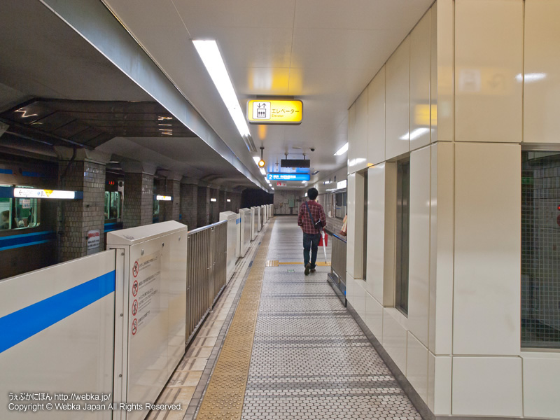 蒔田駅の2番線ホーム - photo10