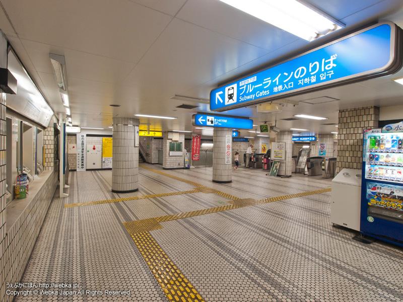 蒔田駅の改札前 - photo4