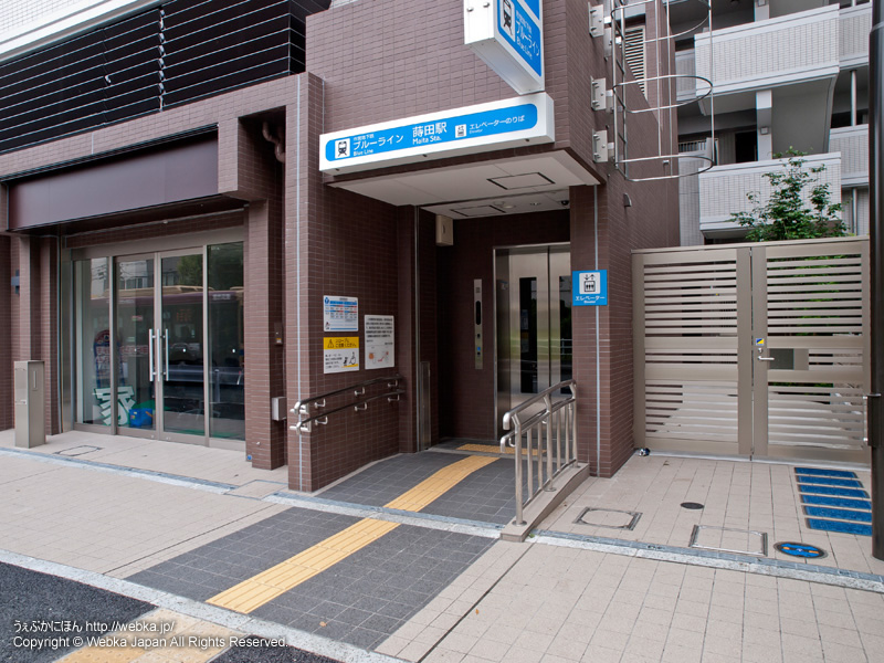 蒔田駅のエレベーターのりば - photo6