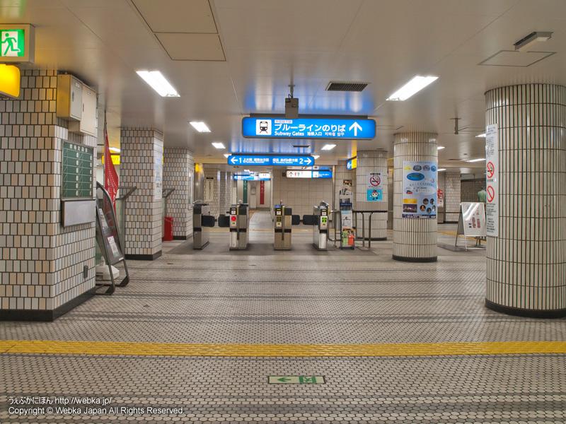 蒔田駅の改札前 - photo5