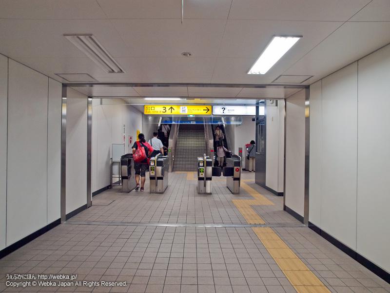 蒔田駅の3番出入口専用の改札 - photo8