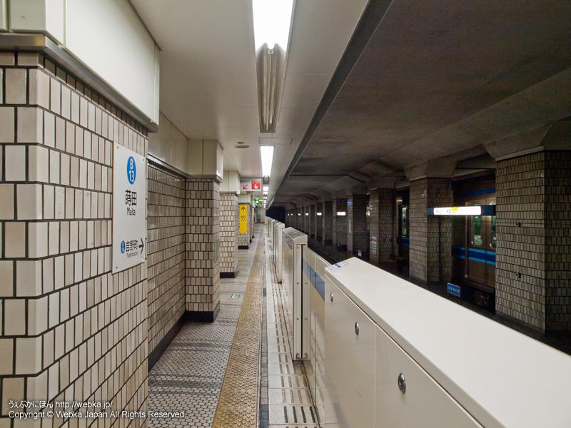 蒔田駅の2番線ホーム - photo9