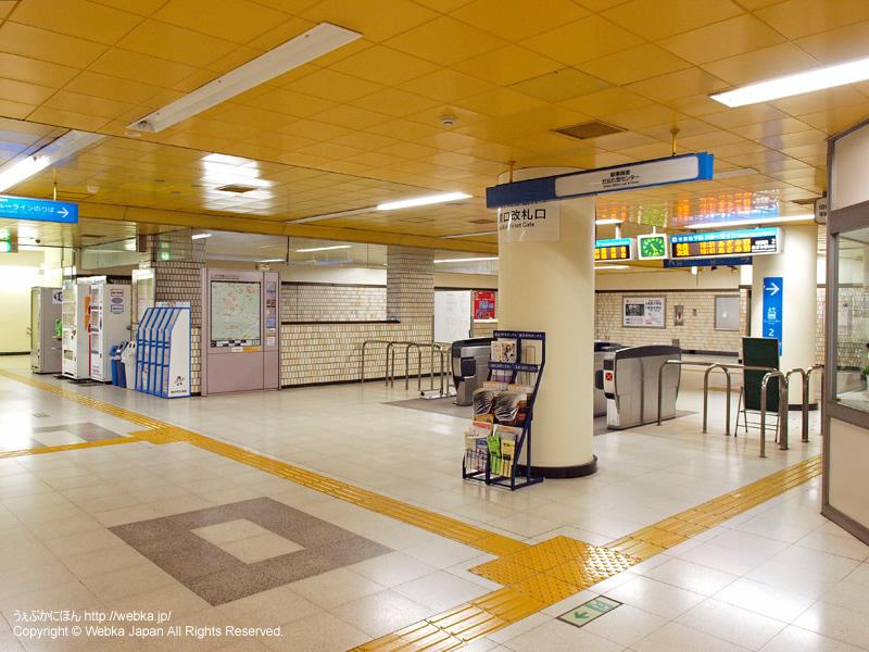 三ツ沢下町駅 改札 - photo4
