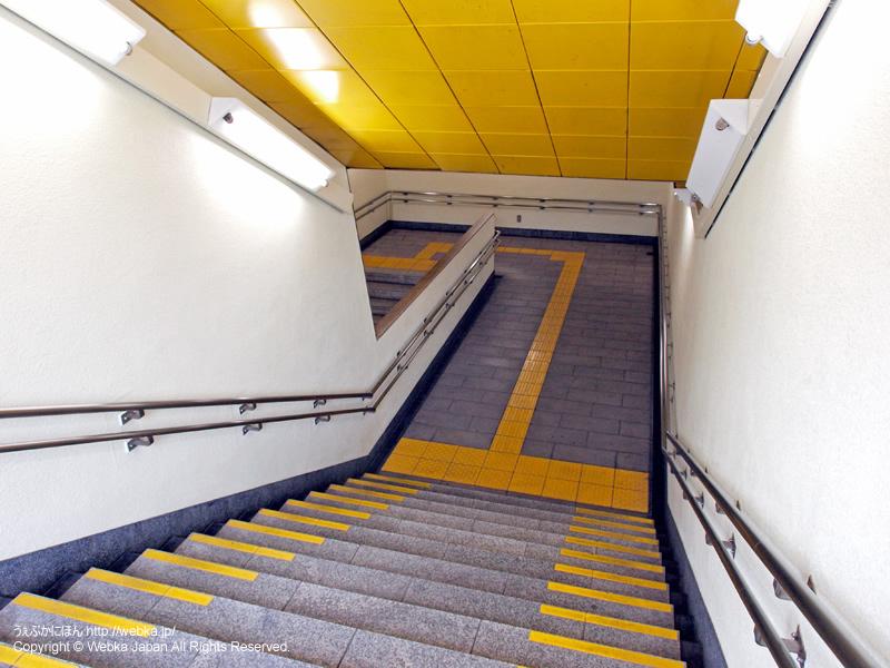 三ツ沢下町駅 階段 - photo9
