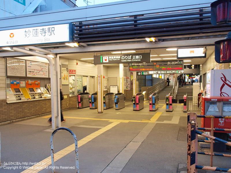妙蓮寺駅の写真 - photo2