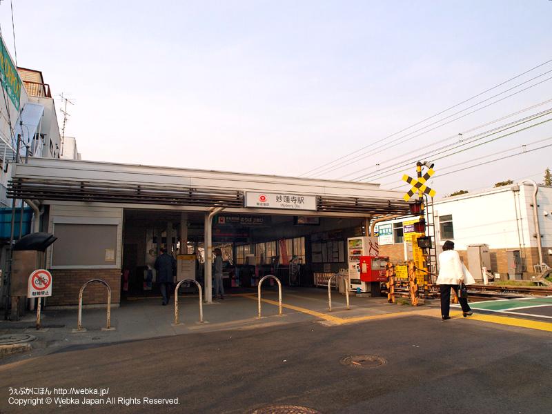 妙蓮寺駅渋谷方面改札口 - photo3