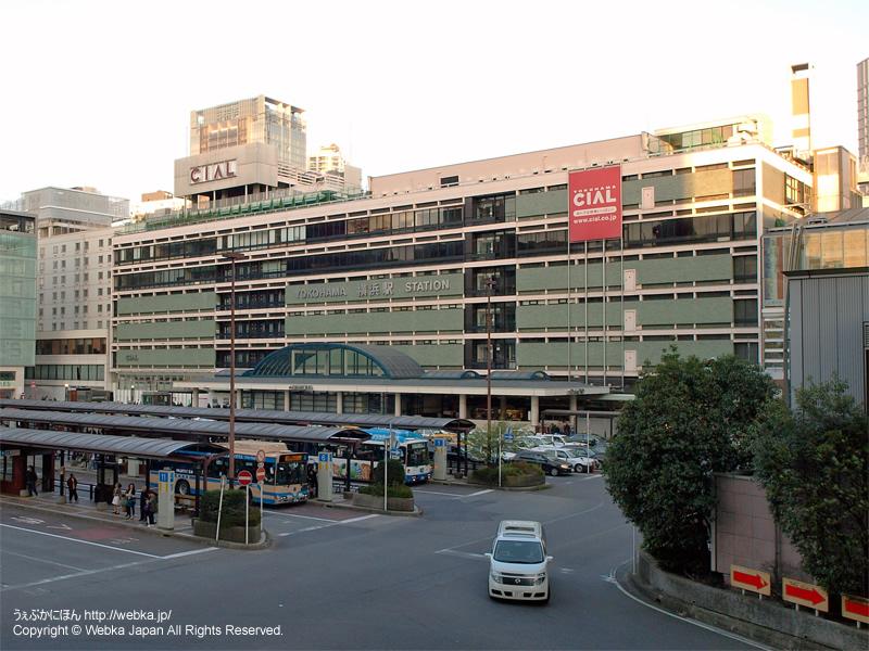 横浜駅の写真 - photo2
