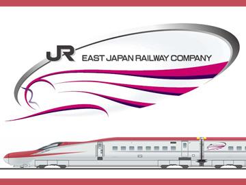 「秋田新幹線の新しい列車名(E6系)は、「スーパーこまち」に決定」の画像
