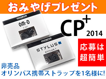 CP+2014 おみやげプレゼント 非売品オリンパス携帯ストラップ