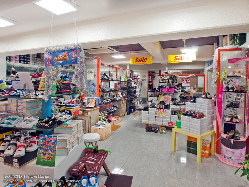 地球堂靴店 弘明寺店の画像4