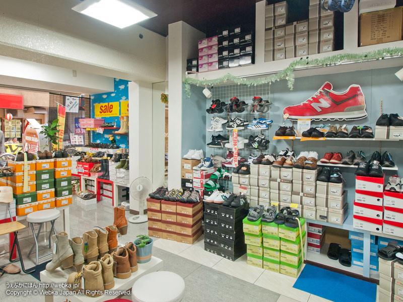地球堂靴店 弘明寺店の画像2
