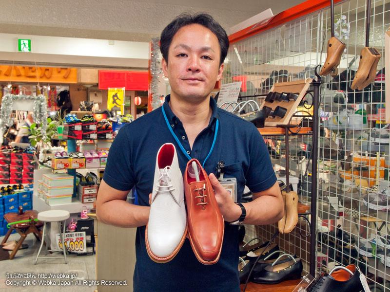 地球堂靴店 弘明寺店の画像3