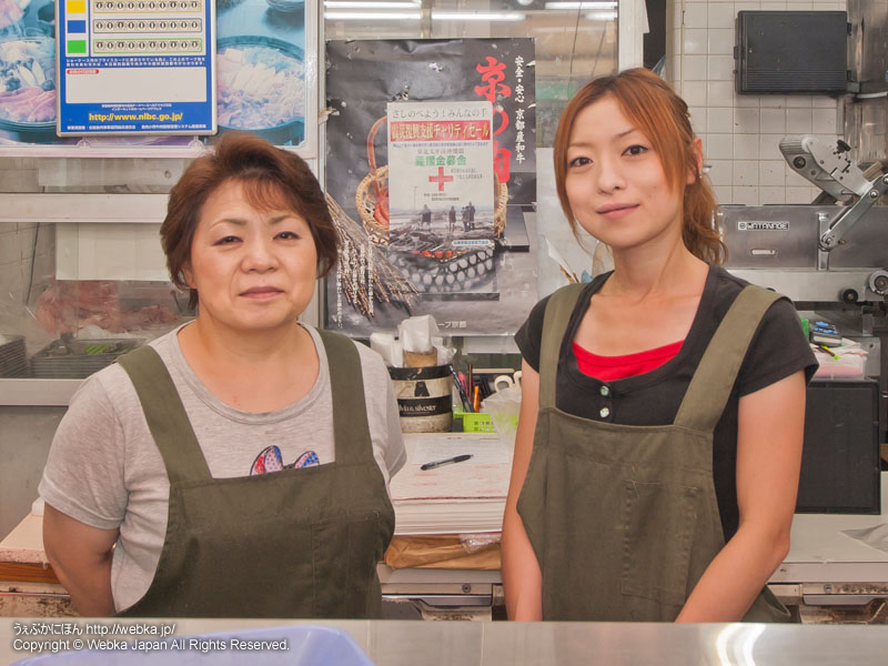 肉はワカヤマ 弘明寺店の画像3