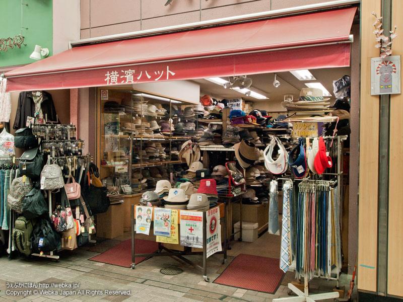 横浜ハットの画像2