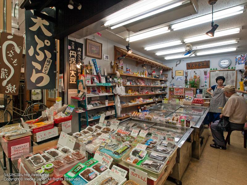 キムラ食品店の画像4