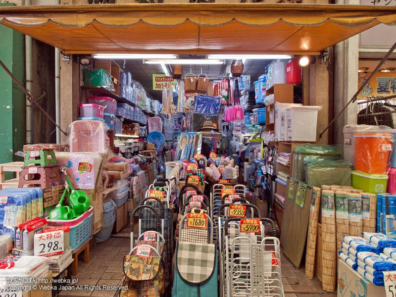 河村商店の画像2