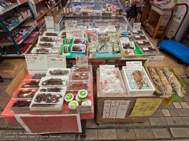 キムラ食品店の画像2