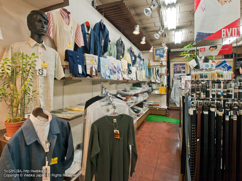 白馬堂 洋品店の画像4