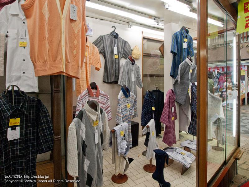 白馬堂 洋品店の画像5