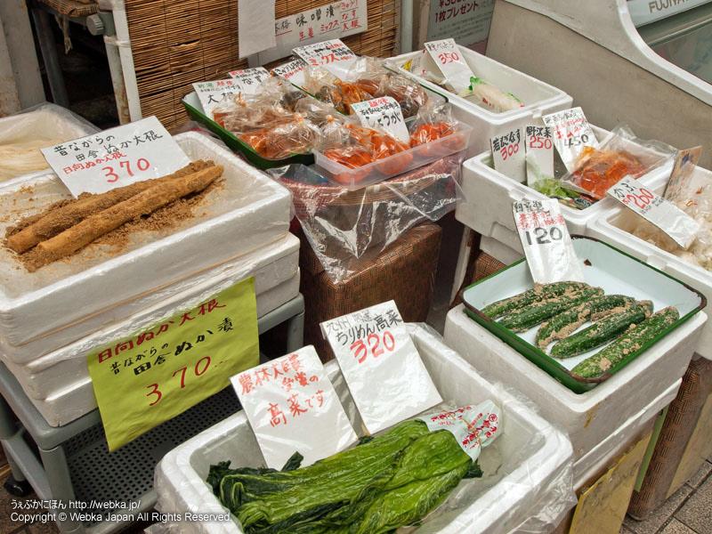 キムラ食品店の画像5