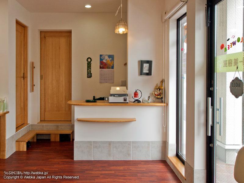 オリト美容室の画像2