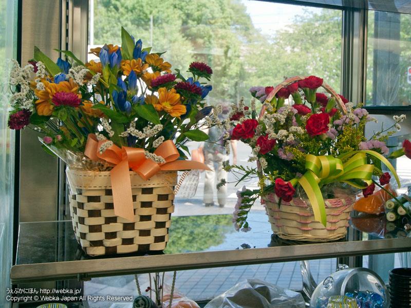 花の店 カサハラの画像5