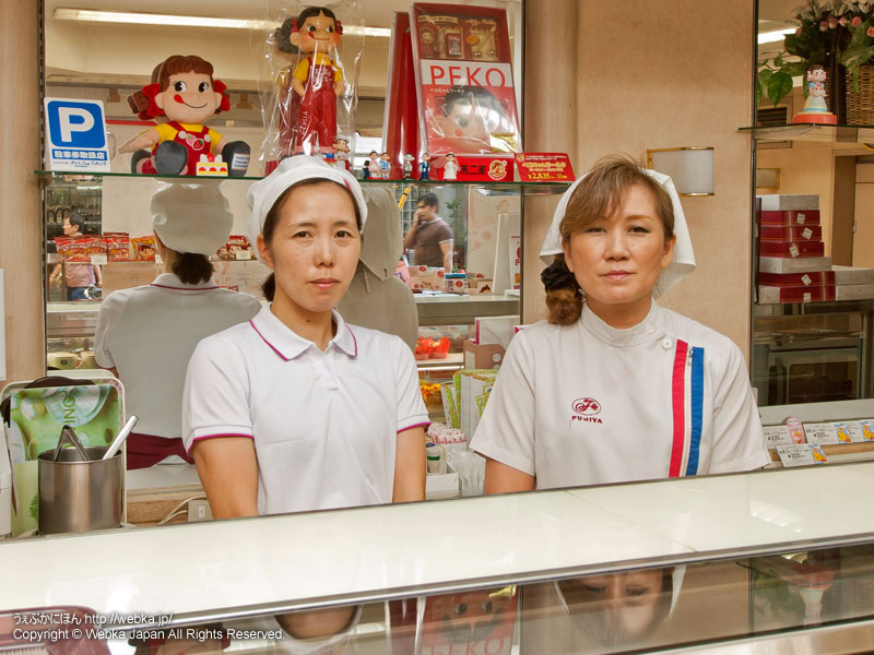 不二屋 弘明寺店の画像4