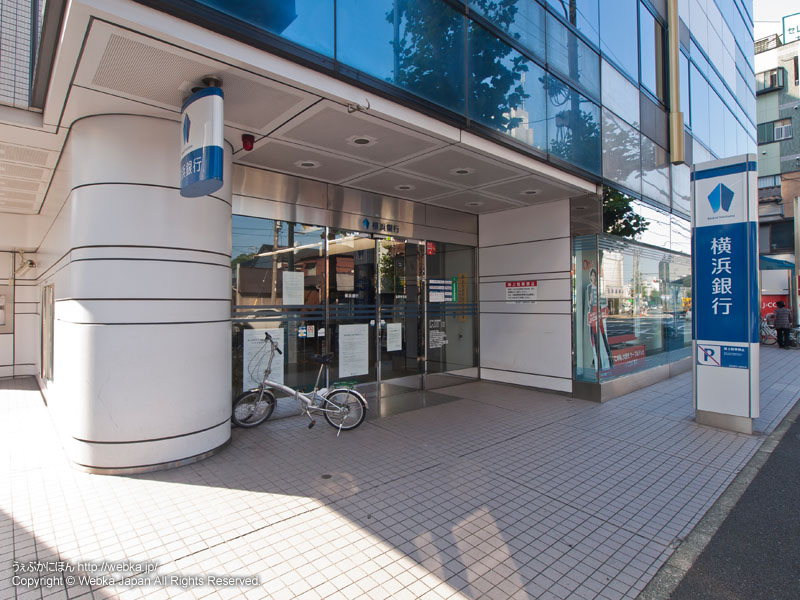 横浜銀行 弘明寺支店の画像2