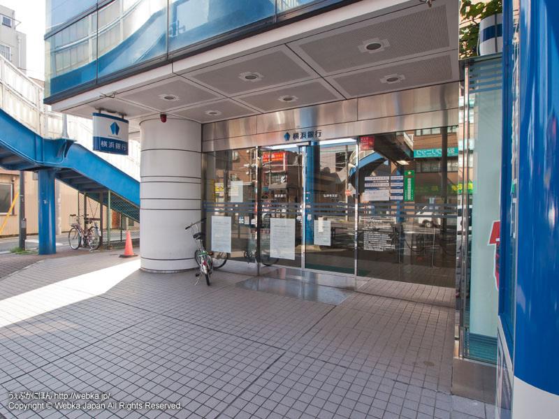 横浜銀行 弘明寺支店の画像4
