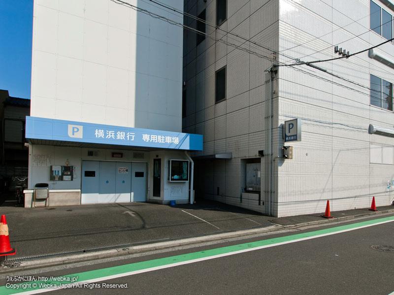 横浜銀行 弘明寺支店の画像5