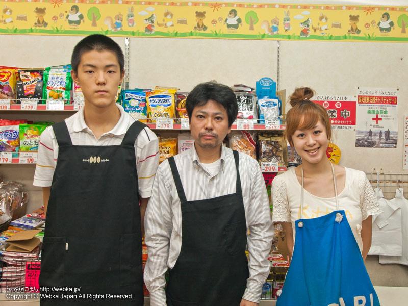 おかしの街 こじま 弘明寺店