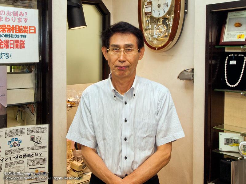 Clock shop Kndo