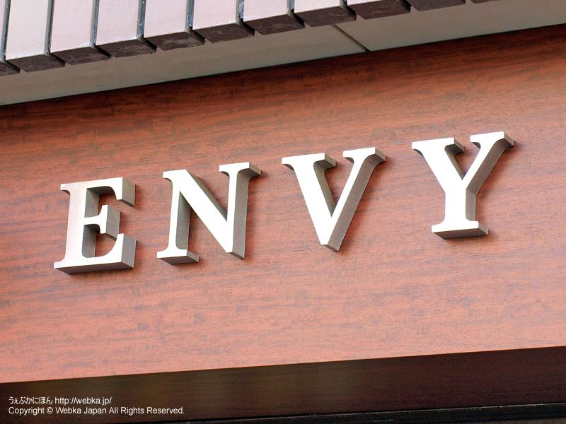 ENVYの画像1