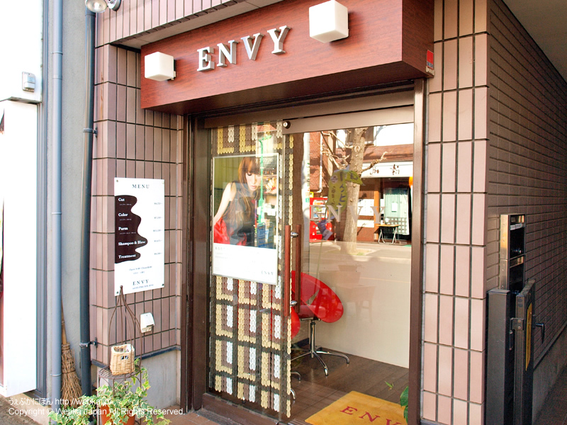ENVYの画像3
