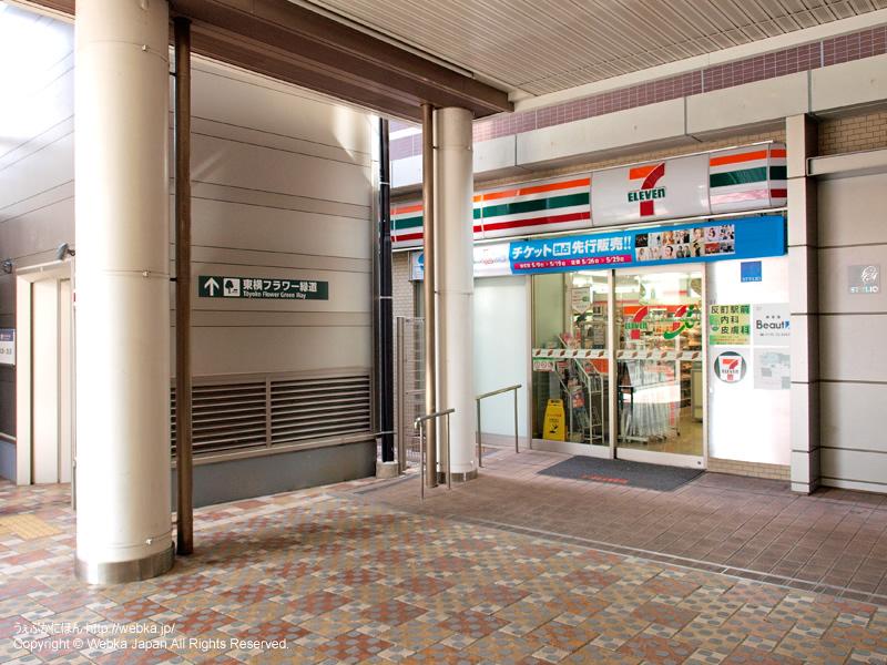 セブン-イレブン 横浜反町駅前店の画像5