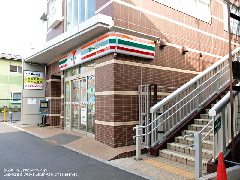 セブン-イレブン 横浜反町駅前店の画像4