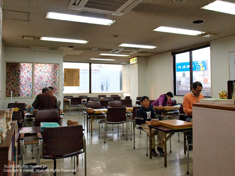 反町横浜囲碁サロンの画像4