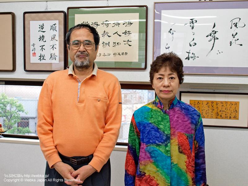 反町横浜囲碁サロンの画像3