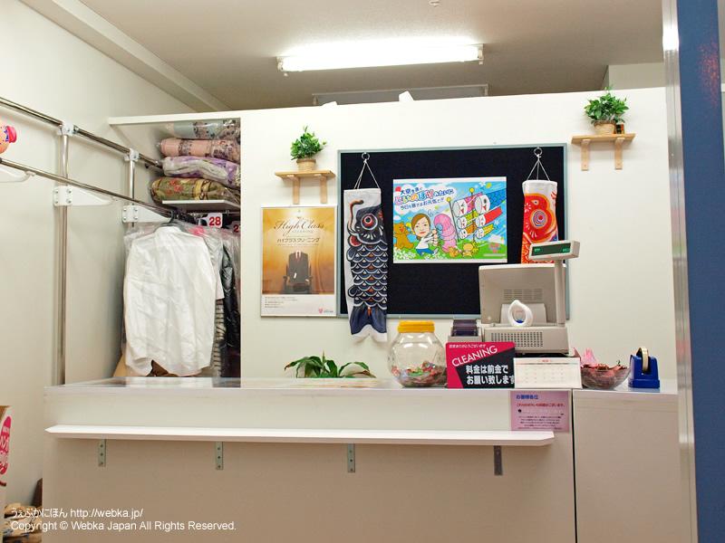 ホワイト急便 泉町店の画像4