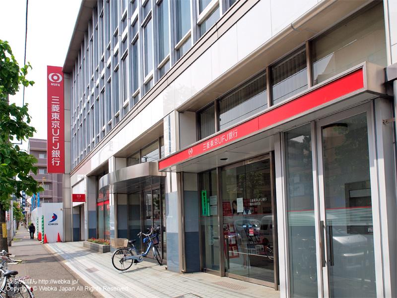 三菱東京UFJ銀行横浜白楽支店の画像4