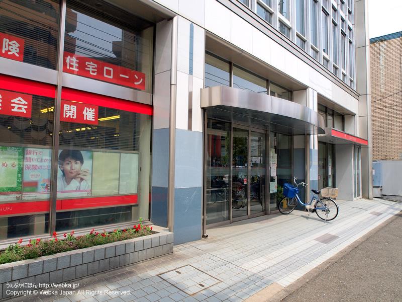 三菱東京UFJ銀行横浜白楽支店の画像5