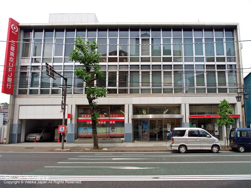 三菱東京UFJ銀行横浜白楽支店
