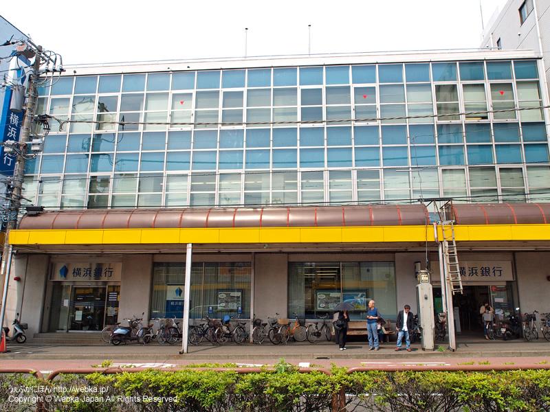 横浜銀行六角橋支店の画像2
