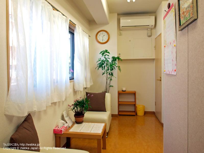 ふたがみ治療院の画像5