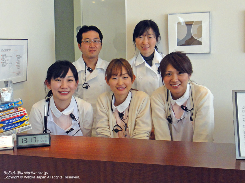 いちょう通り歯科医院の画像3