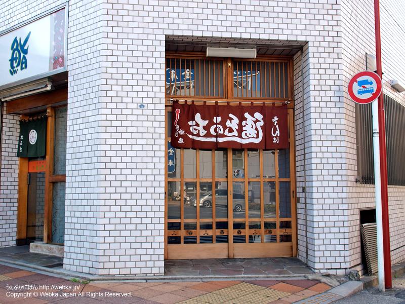 おかめ寿司の画像5