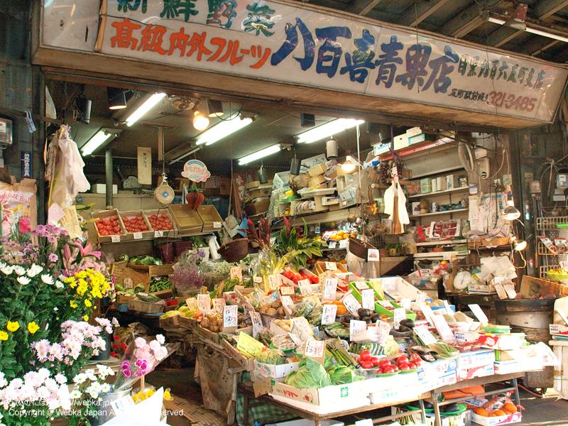 八百喜青果店の画像5